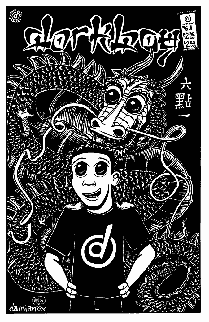 dorkboy #6.1 – China cover