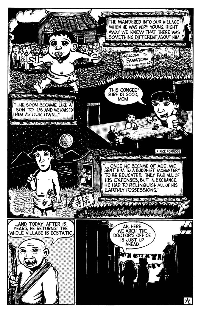 dorkboy #6.1 – China p.9