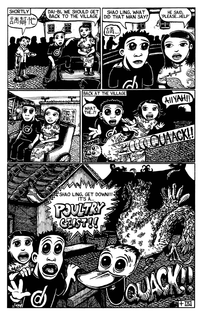 dorkboy #6.1 – China p.14