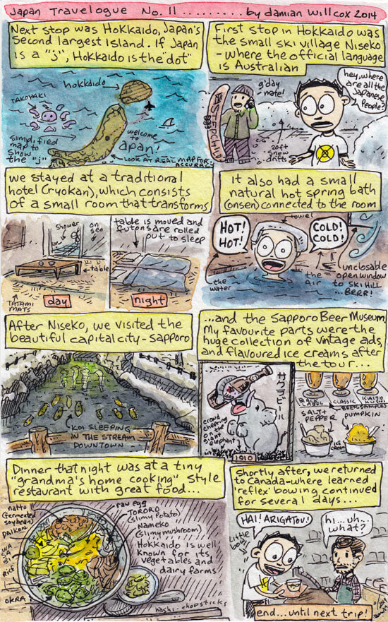 Japan Travelogue No. 11